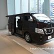 新型NV350キャラバン バン内装レビュー【ハンドル、シート地に変更点が…】
