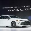 アマゾンのAI搭載!トヨタが発表した新型アバロンってどんな車?