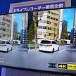 驚愕の美しさ!データシステム、2019年夏発売予定の4Kドラレコを出展!東京オートサロン2019